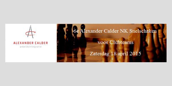 6e Alexander Calder NK Snelschaken voor Clubteams: HMC wint Titel