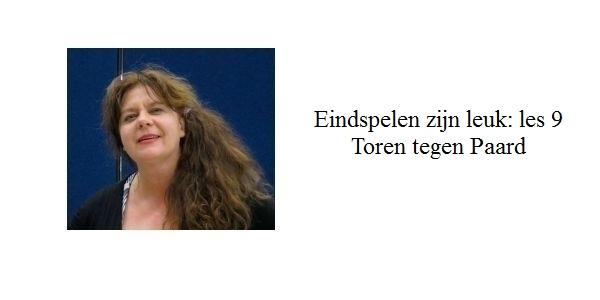 Erika Sziva: Eindspelen zijn leuk: les 9, Toren tegen Paard
